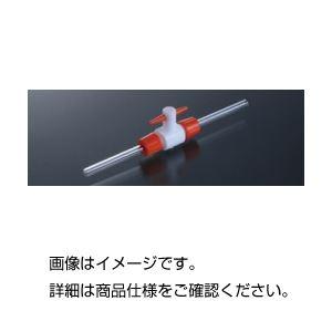 (���)テフロン二方活栓 �ルブ穴径4mm�×10セット】