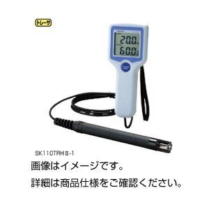 デジタル温湿度計 SK110TRHII-4