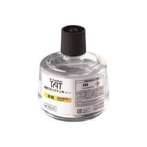 (業務用20セット) シヤチハタ タート溶剤 SOL-3-31 大瓶