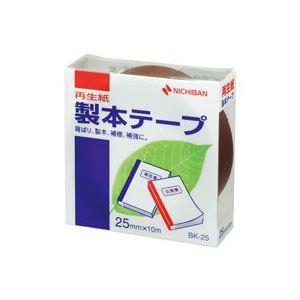 (業務用100セット) ニチバン 製本テープ/紙クロステープ 【25mm×10m】 BK-25 茶 ×100セット