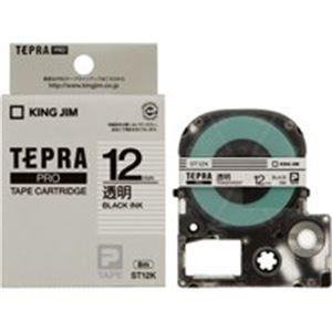 (業務用2セット) キングジム テプラ PROテープ/ラベルライター用テープ 【幅:12mm】 20個入り ST12K-20 透明 【×2セット】