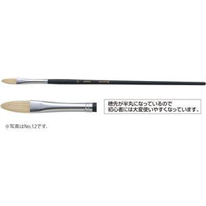 (まとめ)アーテック A&B 油筆(油彩画筆/描画材) フィルバート 豚毛 ATF-12(KA) 【×15セット】