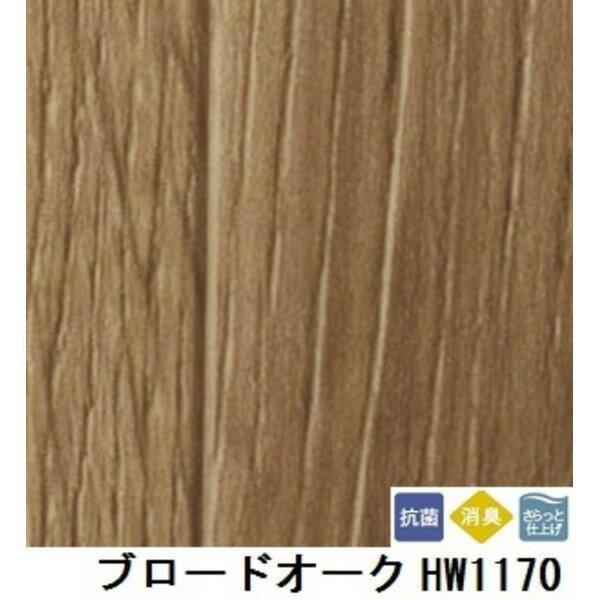 ペット対応 消臭快適フロア ブロードオーク 板巾 約15.2cm 品番HW-1170 サイズ 182cm巾×2m