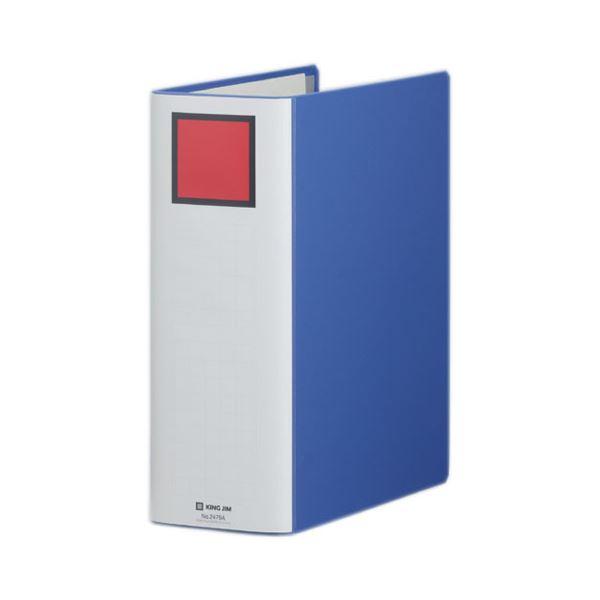 (まとめ) キングファイル スーパードッチ(脱・着)イージー A4タテ 900枚収容 背幅106mm 青 2479A 1冊 【×10セット】