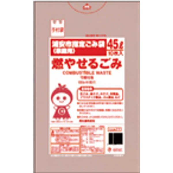 浦安市 もや���15L10枚入�明 UJ94 �(30袋×5ケース)�計150袋セット】 38-512