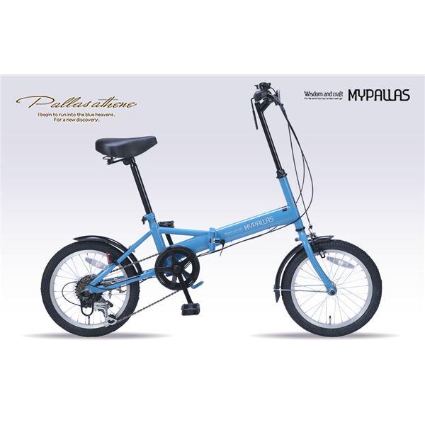 MYPALLAS(マイパラス) 折畳自転車16・6SP M-102 ブルー