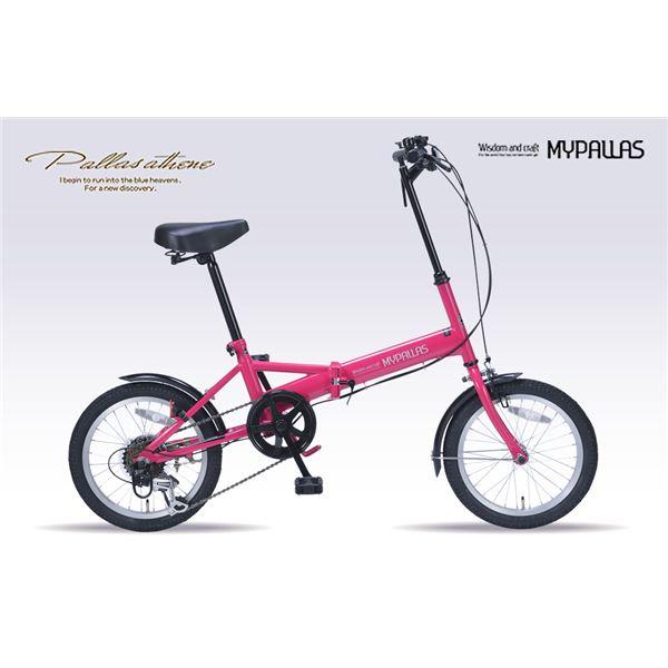 MYPALLAS(マイパラス) 折畳自転車16・6SP M-102 ピンク