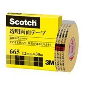 (業務用30セット) スリーエム 3M 透明両面テープ 665-1-12 12mm×30m