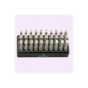 (業務用20セット) サンビー 連結式ゴム印/エンドレススタンプ 【アルファベット/明朝体】 EN-E1