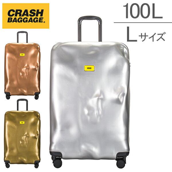クラッシュバゲージ Crash Baggage スーツケース 100L ブライト Lサイズ 大型 大容量 CB113 Bright キャリーバッグ キャリーケース クラッシュバゲッジ