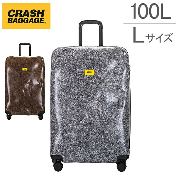 クラッシュバゲージ Crash Baggage スーツケース 100L サーフェース Lサイズ 大型 大容量 CB123 Surface キャリーバッグ キャリーケース クラッシュバゲッジ