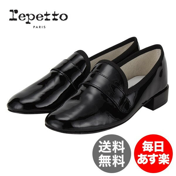[全品送料無料]レペット Repetto ローファー ミティークファム マイケル V829V ブラック (410)  MYTHIQUE FEMME MICHAEL BLACK/NOIR/410 レディース シューズ 革靴 エナメル