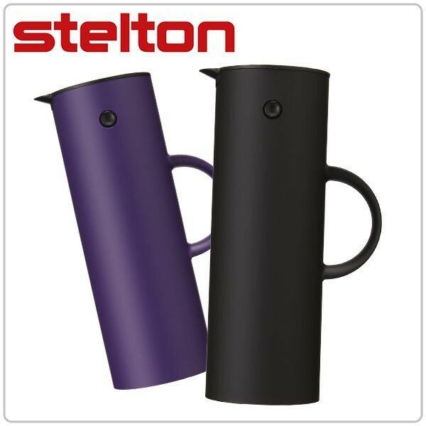 [全品送料無料]Stelton (ステルトン)  デンマーク製 ロングセラー! バキュームジャグ クラシック ジャグ 1L ポット/保温器/魔法瓶 北欧