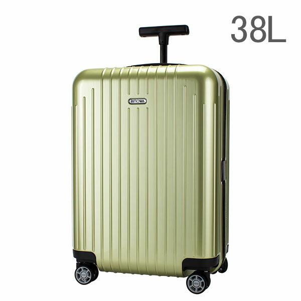 リモワ RIMOWA サルサエアー 38L 4輪 820.53.36.4 キャビンマルチホイール キャリーバッグ ライムグリーン Salsa Air Cabin MultiWheel lime green スーツケース