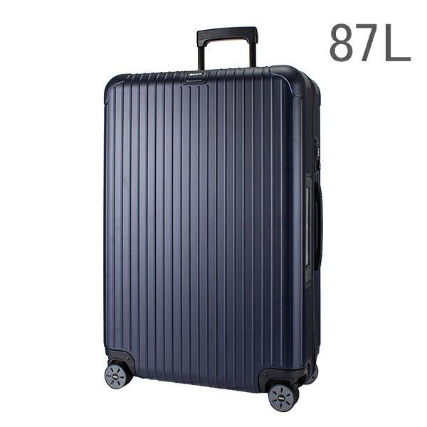 【E-Tag】 電子タグ RIMOWA リモワ 810.73.39.4 サルサ SALSA 4輪MultiWheel matte blue マットブルー スーツケース 87L 送料無料