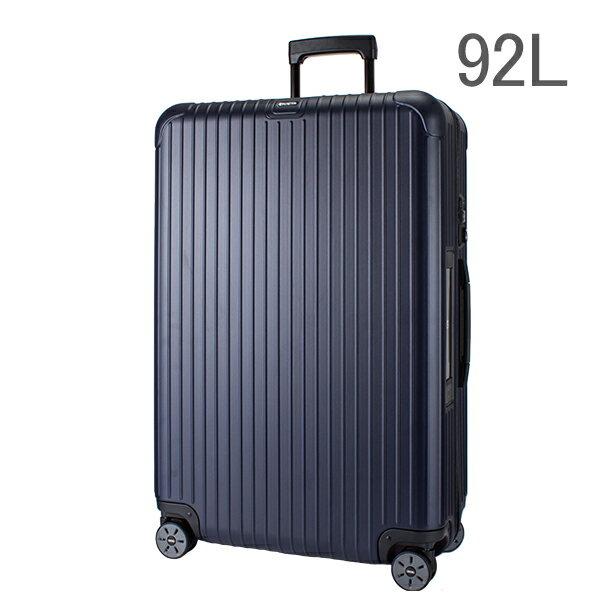 【E-Tag】 電子タグ  RIMOWA リモワ 811.77.39.5 SALSA サルサ MultiWheel マルチホイール Matte blue マット・ブルー スーツケース 97L