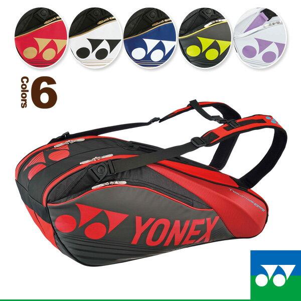 ラケットバッグ9/リュック付/テニス9本用(BAG1602N)《ヨネックス テニス バッグ》