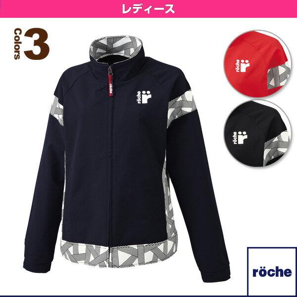 大好評 レディースウィンドジャケット/レディース(R6S61J)《ローチェ(roche) テニス・バドミントン ウェア(レディース)》