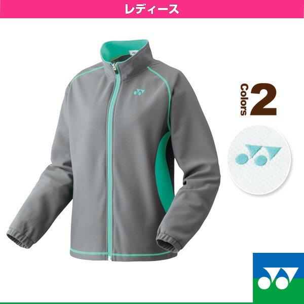 メッシュウォームアップシャツ/レディース(57031)《ヨネックス テニス・バドミントン ウェア(レディース)》