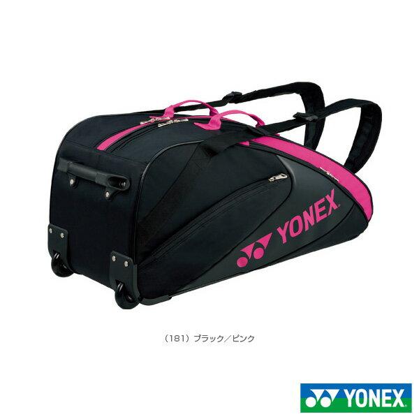 ラケットバッグ/キャスター付/テニス6本用(BAG1732C)《ヨネックス テニス バッグ》