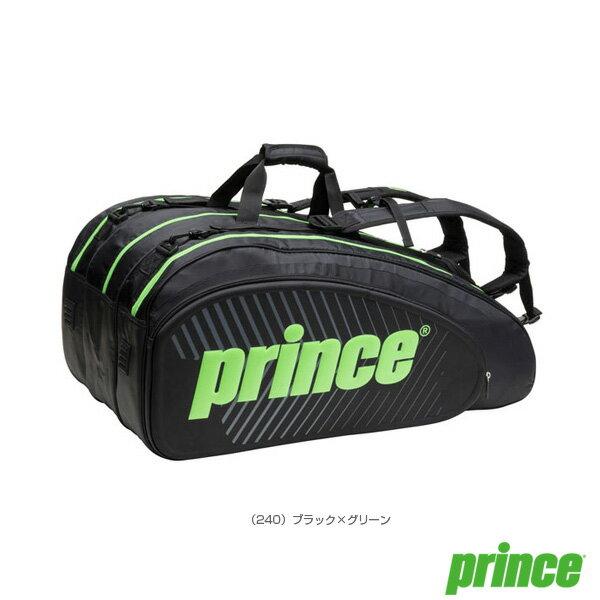 ラケットバッグ15本入(TT700)《プリンス テニス バッグ》