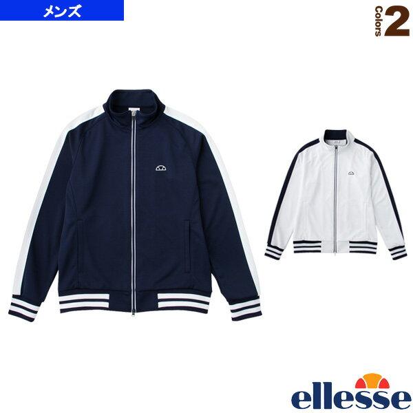 トラックトップジャケット/メンズ(EM87300)《エレッセ テニス・バドミントン ウェア(メンズ/ユニ)》