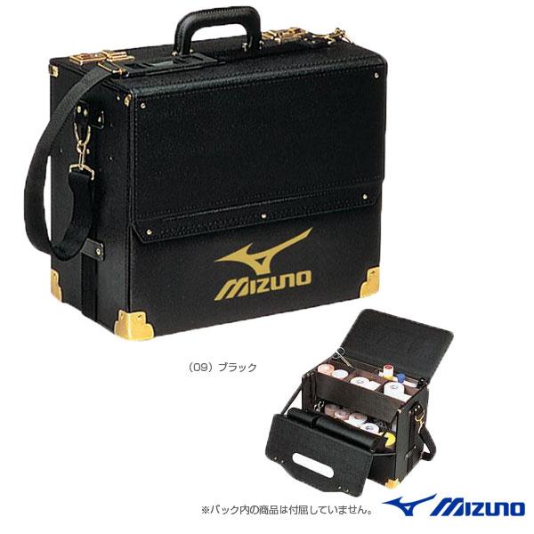 テーピングハードケース(K6JSB850)《ミズノ オールスポーツ バッグ》