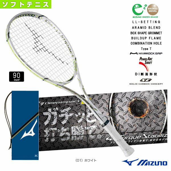 ディープインパクト Zフォワード/Deep Impact Z-FORWARD(63JTN680)《ミズノ ソフトテニス ラケット》