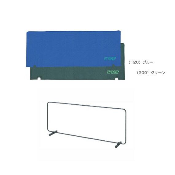 [送料お見積り]防球フェンス 本体+カバー/5セット組・2m(051210)《TSP 卓球 コート用品》