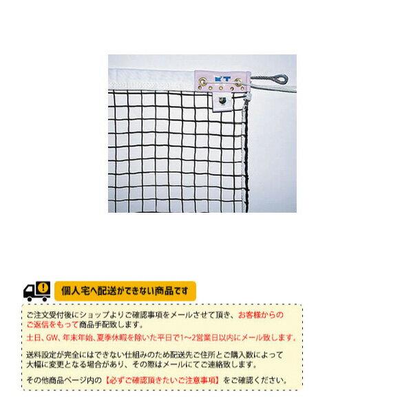 無結節ソフトテニスネット(KT-1214)《寺西喜ネット ソフトテニス コート用品》