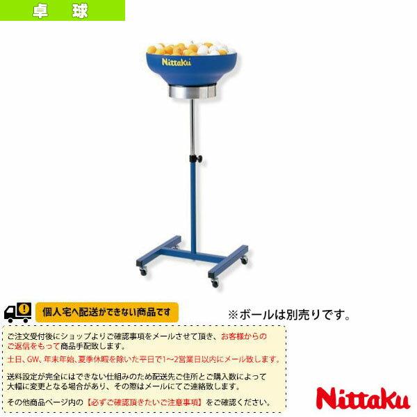 [送料お見積り]トレボックス(NT-3391)《ニッタク 卓球 コート用品》