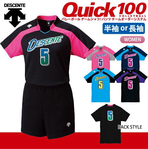 DESCENTE【デサント】 バレーボール ユニフォーム レディス Quick 100 ゲームシャツ・パンツセット DSS-4126W クイック100