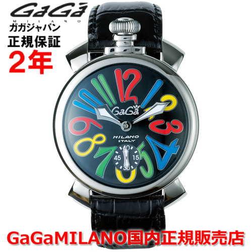【国内正規品】【売れ筋】GaGa MILANO ガガミラノ 腕時計 メンズ 時計  MANUALE 48MM  マニュアーレ48mm  5010.02S   【10P03Dec16】
