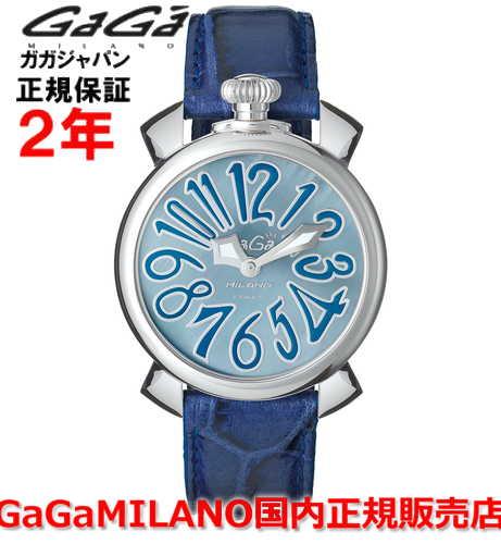 【国内正規品】【売れ筋】 GaGa MILANO ガガミラノ 腕時計 レディース 時計  MANUALE 40MM  マニュアーレ40mm  5020.11   【10P03Dec16】