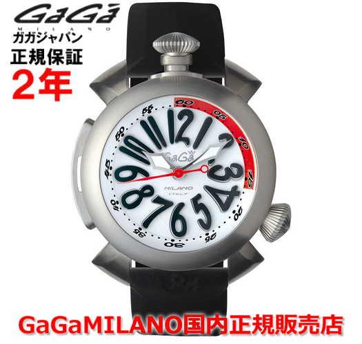 【国内正規品】【売れ筋】 GaGa MILANO ガガミラノ 腕時計 メンズ レディース 時計 ダイバー  MANUALE 48MM DIVING TITANIO  マニュアーレ48mm ダイビング チタニオ  5040.3   【10P03Dec16】