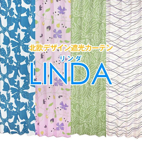 遮光北欧デザインカーテン「リンダ」1.5倍縫製 Cサイズ:幅100cm×丈205~250cm×2枚組