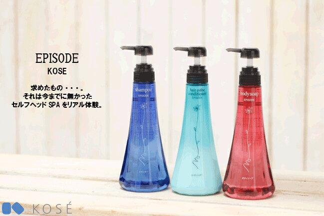 KOSE(コーセー)EPISODE(エピソード)シャンプー  10L(アプリケーター2本付き)送料無料