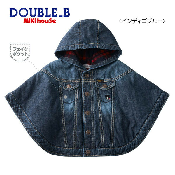 【宅配便送料無料】【DOUBLE B ダブルビー】ジージャン風ベビーマント〈フリー(70-90cm)〉ミキハウス