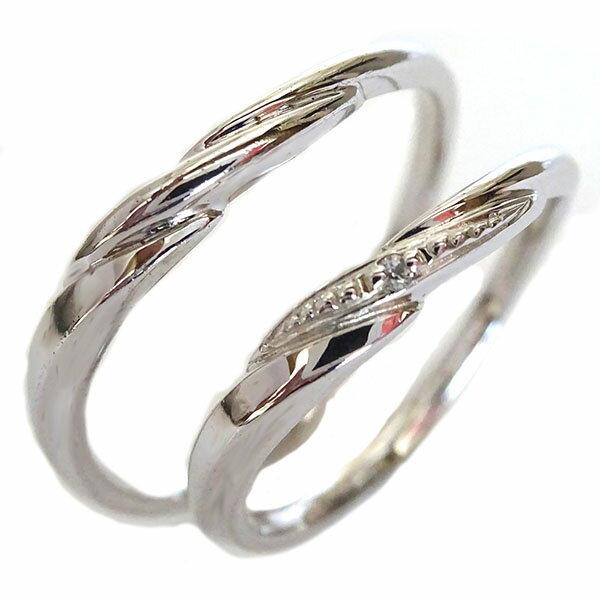 プラチナ ペアリング ダイヤモンド ペア2本セット 結婚指輪 マリッジリング Pt900【送料無料】