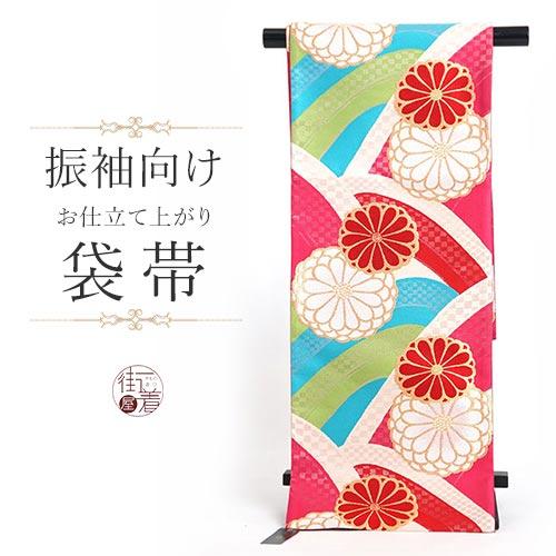 JAPAN STYLE ジャパンスタイル お仕立て上がり袋帯 波に菊(ピンク/FJO-12)※単品 正絹 振袖 訪問着 粋な小紋などに 代引き手数料無料 送料無料 即日発送