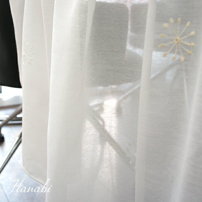 [500円クーポン×ポイント2倍][サイズオーダー]カーテン レース  刺繍 ボイルレースカーテン/●HANABI/【RH423】幅151~200×丈201~250cm[1枚]シンプルデザイン[洗える 通販]《約10日後出荷》