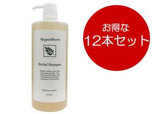 アミノ酸系シャンプー マグーニーム ハーバルシャンプー おまとめ買い(1000ml×12本)
