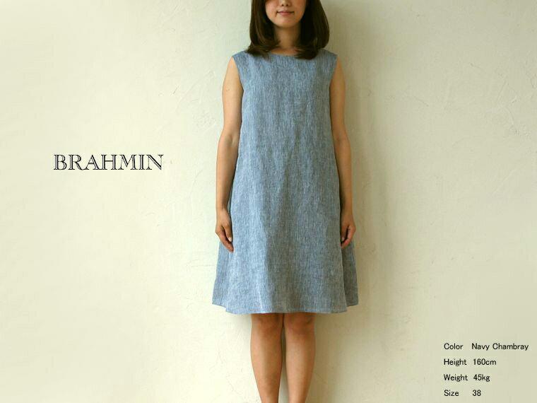 《 SALE 》��料無料】Brahmin (ブラーミン) フレン�リ�ン ノースリーブワンピース