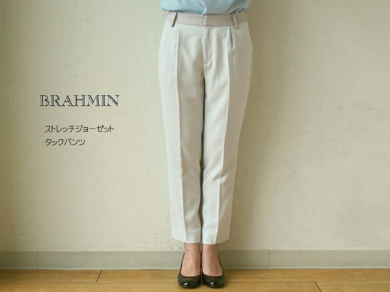 《 SALE 》【送料無料】Brahmin (ブラーミン) ストレッチジョーゼット タックパンツ