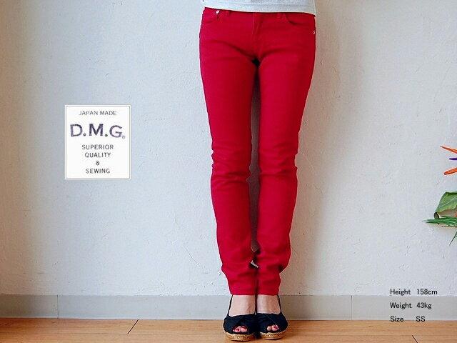 【送料無料】D.M.G ドミンゴ 5Pタイトフィットストレート 14ozストレッチホワイトデニム