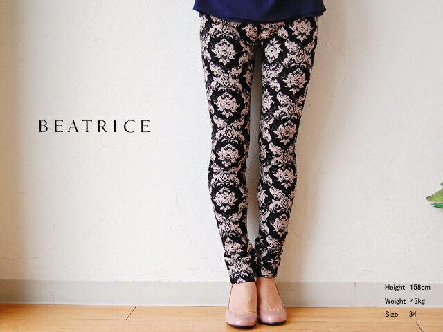 《 SALE 》【送料無料】BEATRICE (ベアトリス) アラベスク/花柄 ストレッチプリントスキニーパンツ