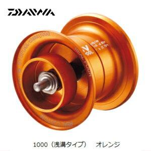 ダイワ RCS ベイトキャスティング SVスプール【1000(浅溝タイプ)オレンジ】 DAIWA RCS BAITCASTING SV SPOOL