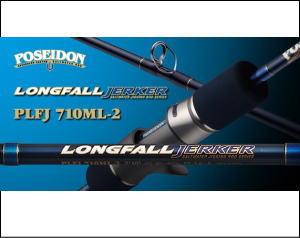 エバーグリーン ポセイドン ロングフォールジャーカー PLFJ710ML-2