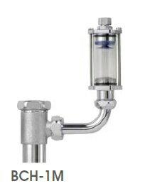 【最安値挑戦中!最大17倍】小型電気温水器 膨張水排出装置 イトミック 配管部材 BCH-1M BCH-Mシリーズ 密閉式 洗面器(32A洗浄管)Sトラップ用 BCH本体+BCH用排水金具 [▲§]
