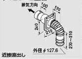【最安値挑戦中!SPU他7倍~】給湯器 部材 ノーリツ 【FF-9トップA φ120 2重管 200型 0704855】 給排気トップ [◎]